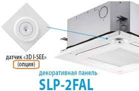 Кассетный инверторный кондиционер SLZ-M50FA / SUZ-KA50VA Mitsubishi Electric