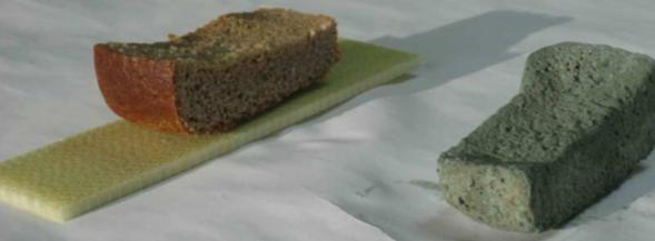 Фильтр Nano Titanium Wasabi