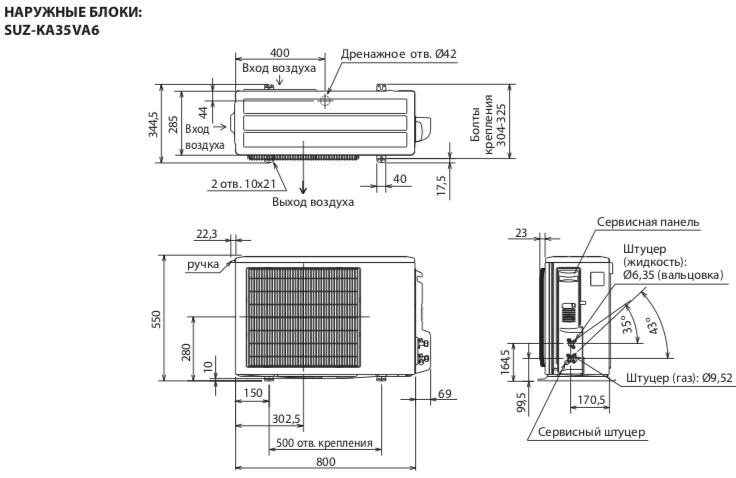 Наружный блок кондиционера SUZ-KA35VA Mitsubishi Electric