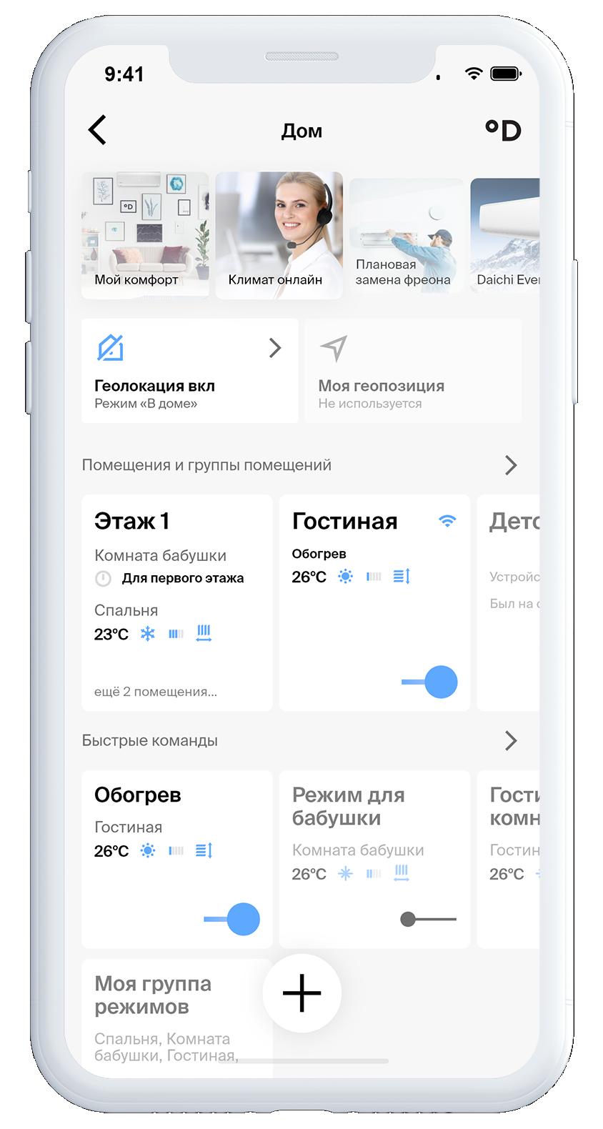 Dashboard-+-Services