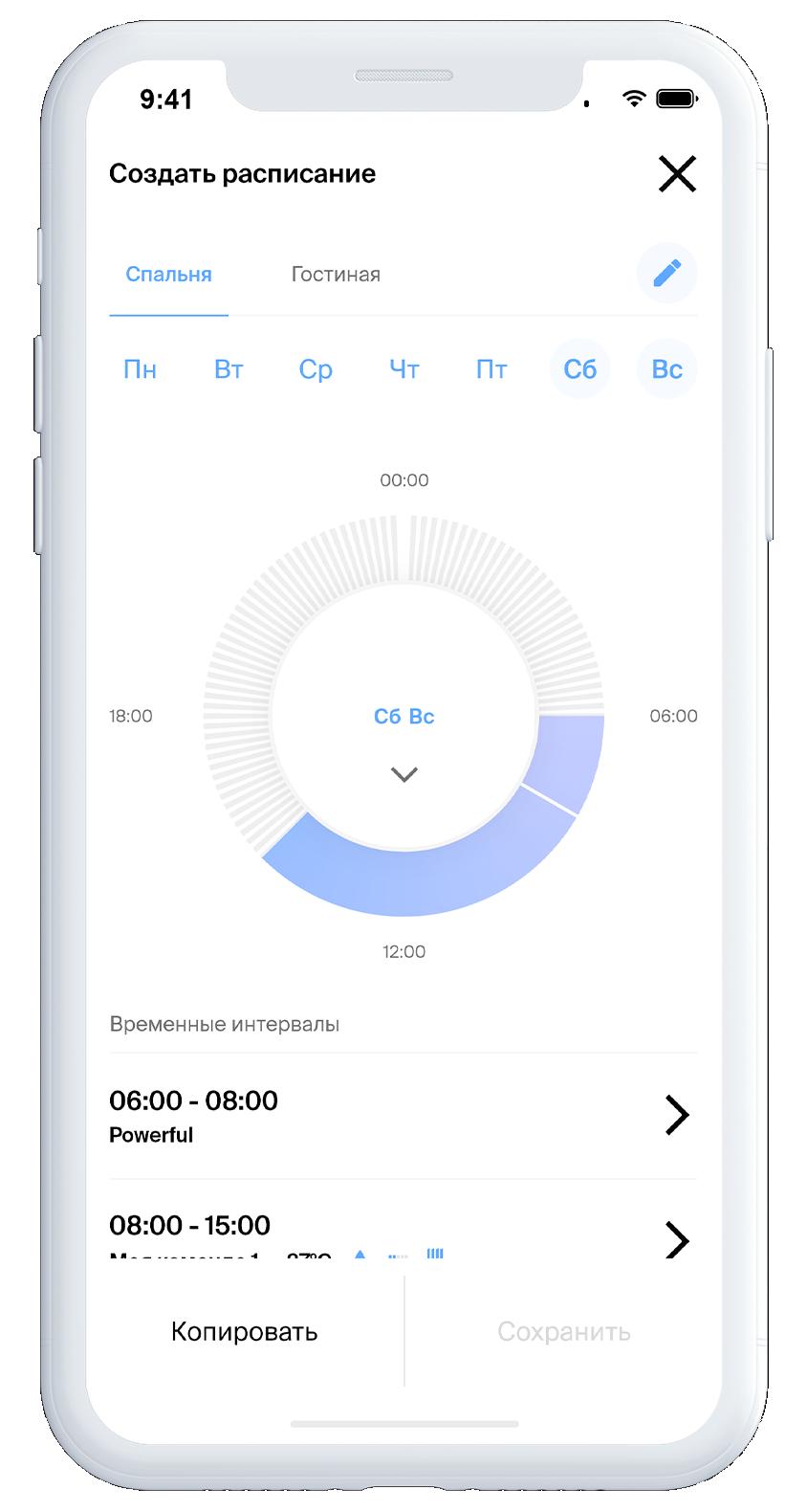 Schedule-creation