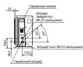 suz-ka35-2